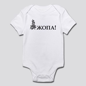 Porutchik Rzhevskiy Infant Bodysuit