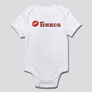 Biksa Infant Bodysuit