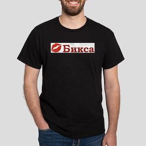 Biksa Dark T-Shirt