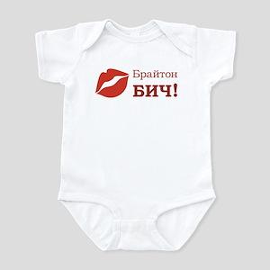 Brighton bitch Infant Bodysuit