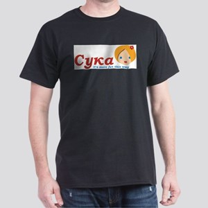 It's more fun Dark T-Shirt