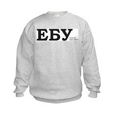 Ebu* Sweatshirt