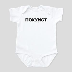 Pohuist Infant Bodysuit