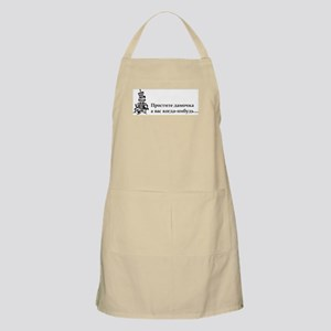 Have you ever... BBQ Apron