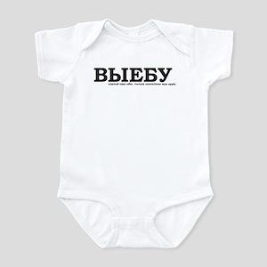 Viebu* Infant Bodysuit