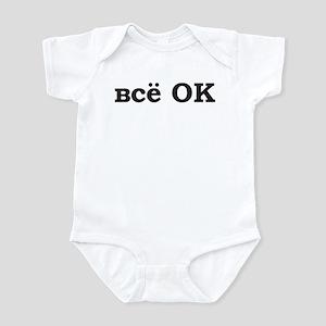 Vse OK Infant Bodysuit