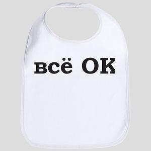 Vse OK Bib