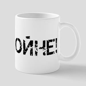 Hui Voine! Mug