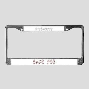 Larnetta/Back off License Plate Frame