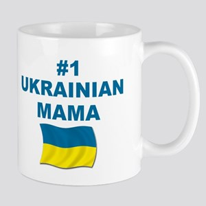 #1 Ukrainian Mama Mug
