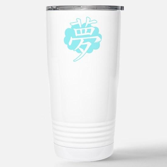 Yume (Dream) Kanji Stainless Steel Travel Mug