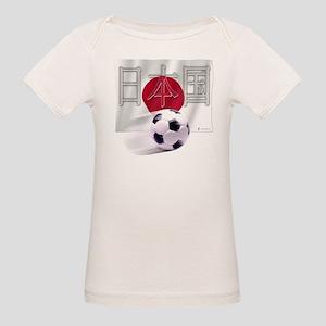 Soccer Flag Nihon Koku (B) Organic Baby T-Shirt