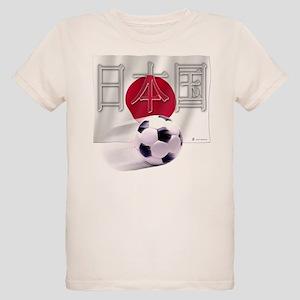Soccer Flag Nihon Koku (B) Organic Kids T-Shirt