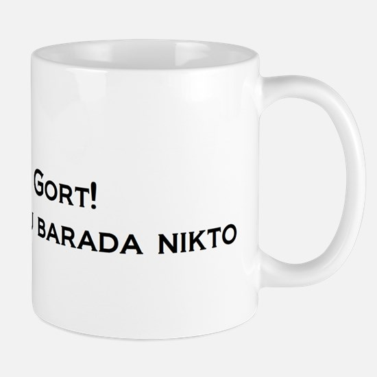 Gort Klaatu Barada Nikto Mug