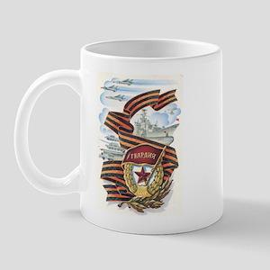 Red Army cccp Mug