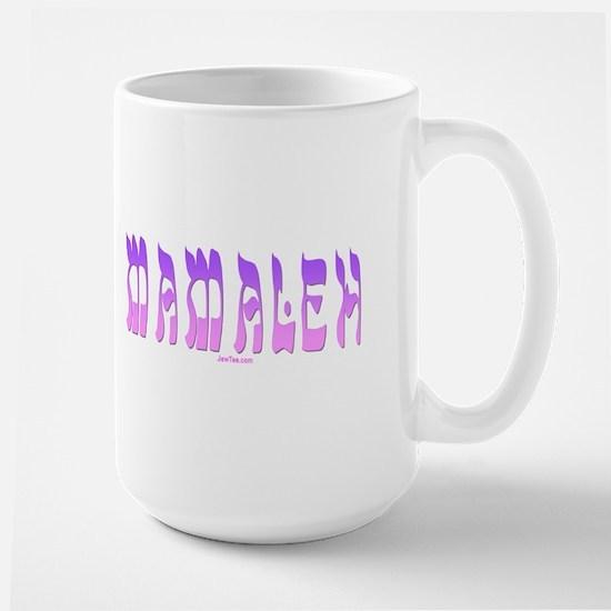 Mamaleh Jewish Mother Large Mug