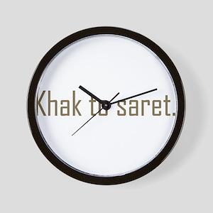 Khak to saret Wall Clock