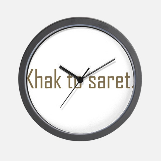 Khak to saret Wall Clock