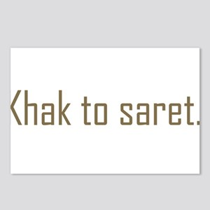 Khak to saret Postcards (Package of 8)