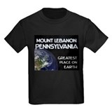 Mount lebanon Kids T-shirts (Dark)