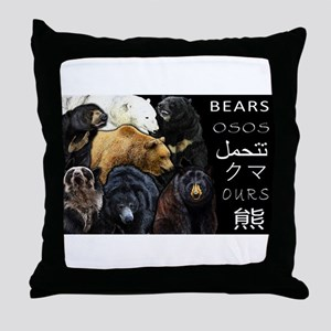 Bears Collage Throw Pillow