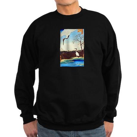"Hiroshige's ""Cranes"" Sweatshirt (dark)"