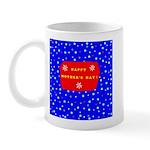 Mother's Day Coffee Mug