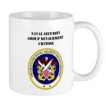 NAVSECGRUDET CHITOSE Mug
