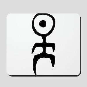 EN Mousepad