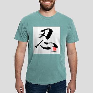 Shinobi Calligraphy T-Shirt