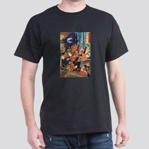 Tomoe Gozen: Female Samurai Dark T-Shirt