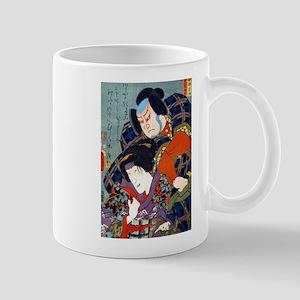 Double Kabuki Actor Portrait Mug