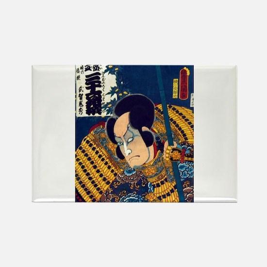 Funny Ukiyo e Rectangle Magnet