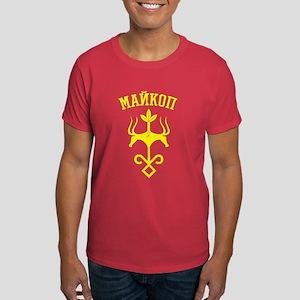 Maykop Dark T-Shirt