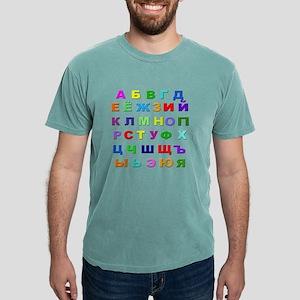 Russian Alphabe T-Shirt