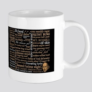 ShakespeareQuotes Stainless Steel Travel Mugs