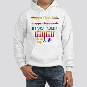 How to Spell Happy Chanukah Hooded Sweatshirt