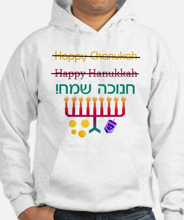 How to Spell Happy Chanukah Hoodie