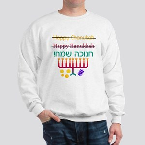 How to Spell Happy Chanukah Sweatshirt