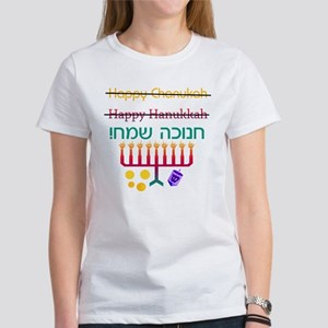 How to Spell Happy Chanukah Women's T-Shirt