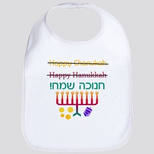 How to Spell Happy Chanukah Bib