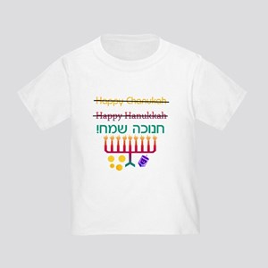 How to Spell Happy Chanukah Toddler T-Shirt