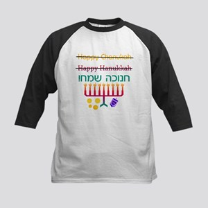 How to Spell Happy Chanukah Kids Baseball Jersey