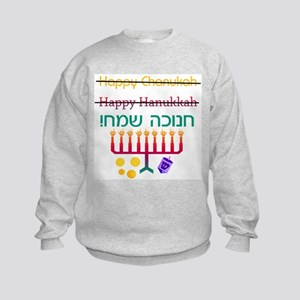 How to Spell Happy Chanukah Kids Sweatshirt