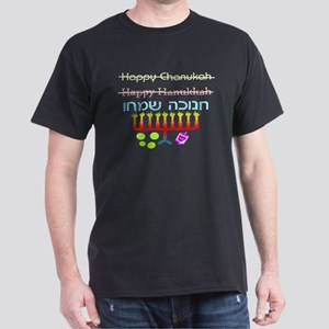 How to Spell Happy Chanukah Black T-Shirt