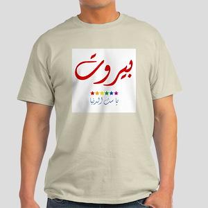 Beirut, Queen of the World Ash Grey T-Shirt