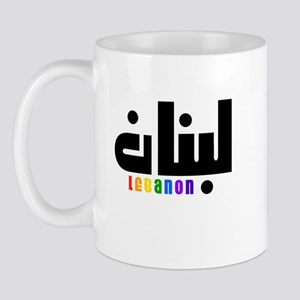 Lebanon (In Arabic) Mug