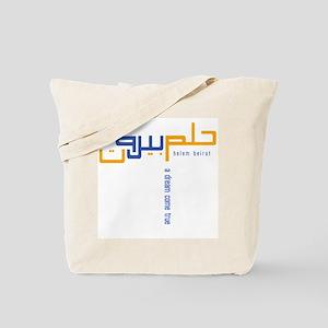 Helem Beirut: A dream come true Tote Bag