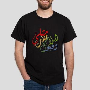 Mithli Salam Kobool | Dark T-Shirt