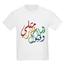 Mithli Salam Kobool | Kids T-Shirt
